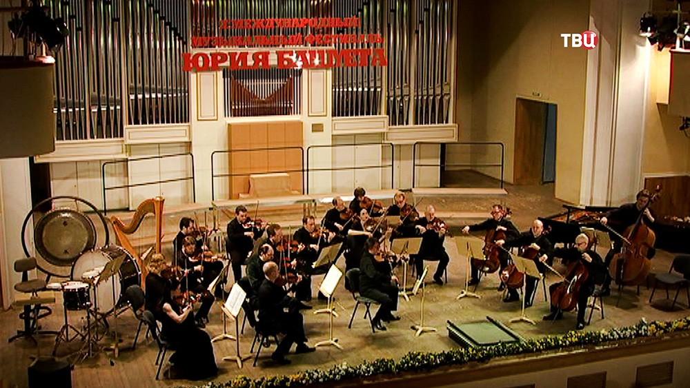Фестиваль Юрия Башмета