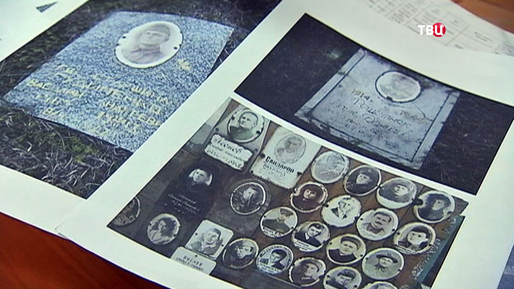Волонтеры ищут родственников погибших в годы ВОВ солдат
