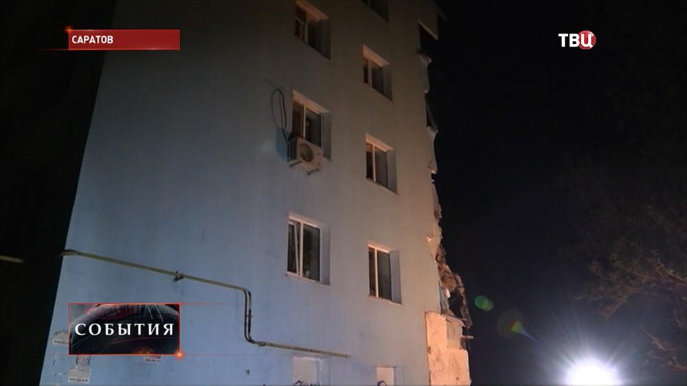 Обрушение пятиэтажного дома в Саратове