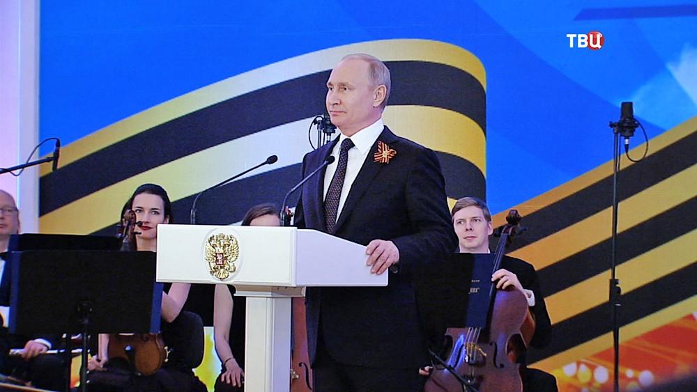 Владимир Путин на торжественном приёме по случаю Дня Победы в Кремле