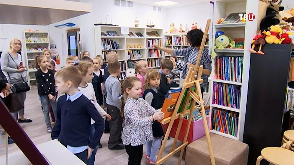 Дети во время посещения библиотеки