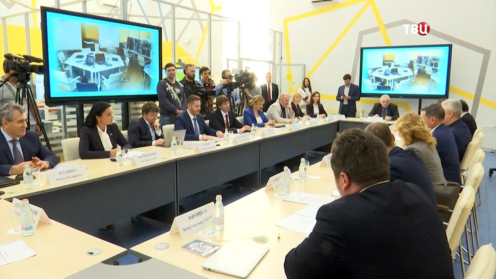 Обсуждение проекта стратегии развития столичного образования