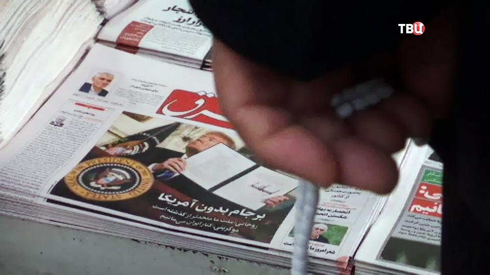 Статья в газете о выходе США из Иранской сделке