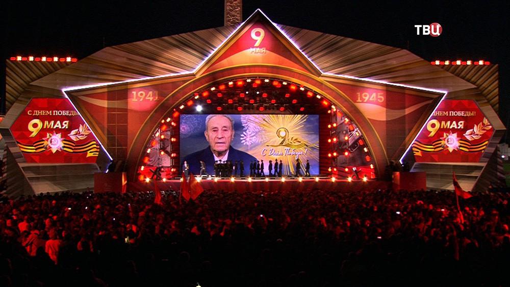 Обращение ветерана Леонида Якушина к зрителям во время праздничного концерта