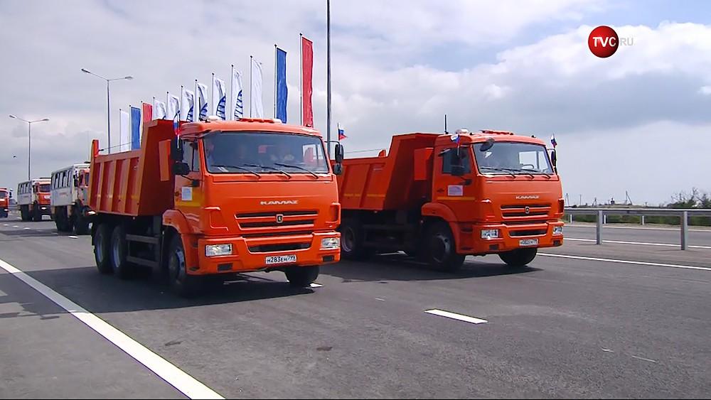 Открытие автомобильной часть Крымского моста