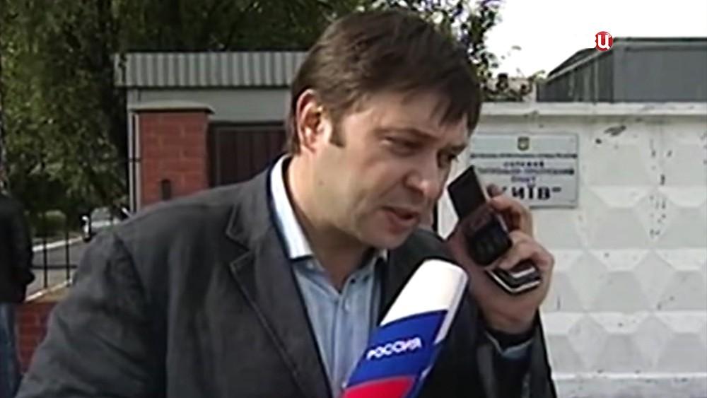 """Журналист """"РИА Новости Украина"""" Кирилл Вышинский"""