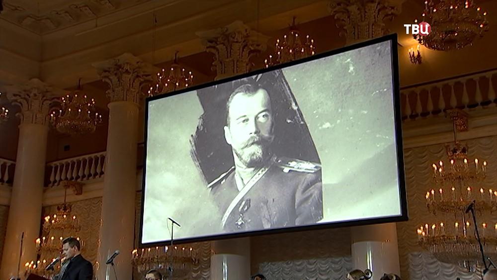 Концерт-реквием к 100-летию гибели царской семьи