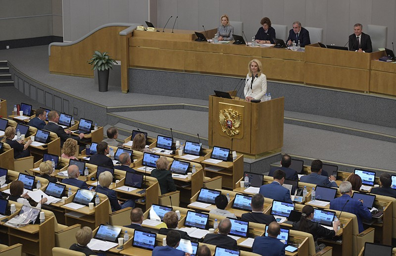 Татьяна Голикова выступает на пленарном заседании Государственной Думы