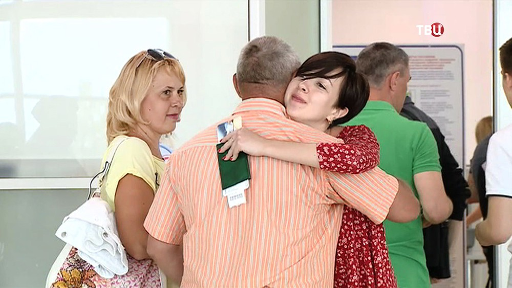 Встреча пассажиров в аэропорту