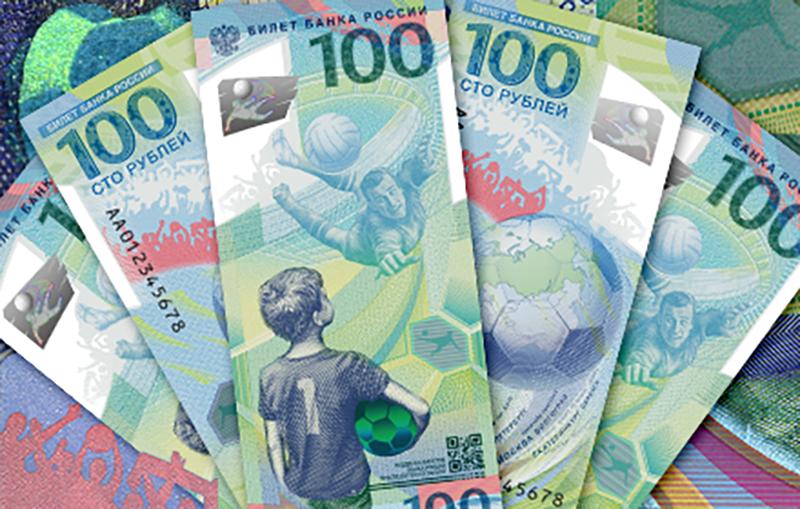 Памятная банкнота номиналом 100 рублей