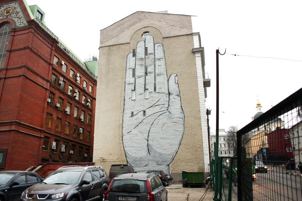 Граффити на фасаде дома