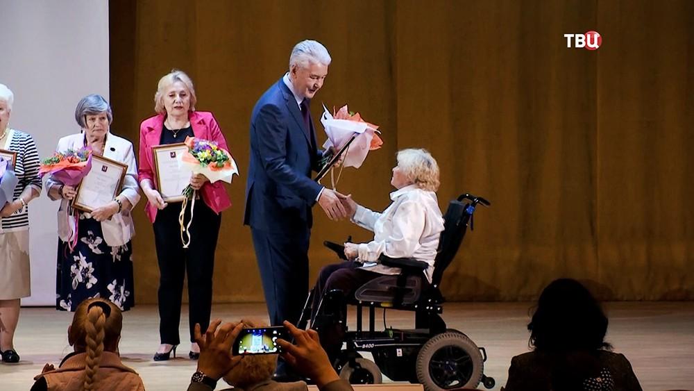 Сергей Собянин вручает премию для людей с ограниченными возможностями