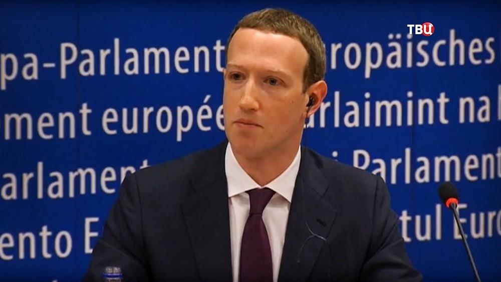 Марк Цукерберг на слушаниях в Европарламенте