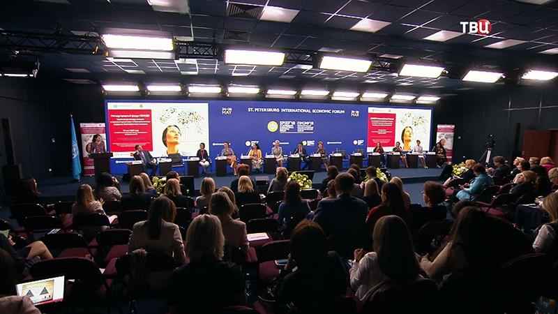 Международный экономический форум
