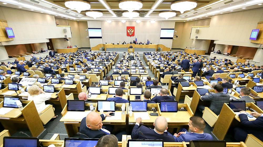 Заседание Госдумы Российской Федерации