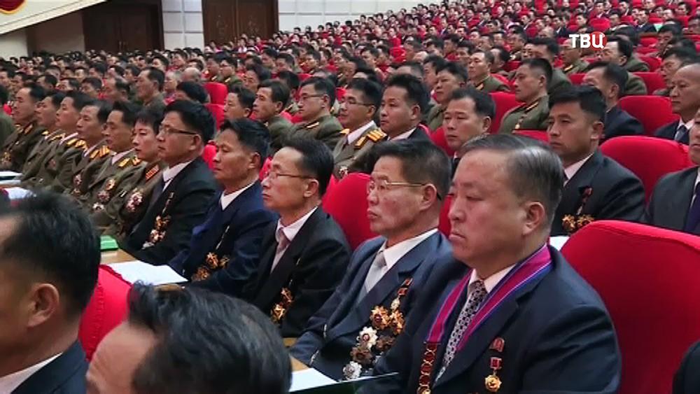 Съезд партии в КНДР