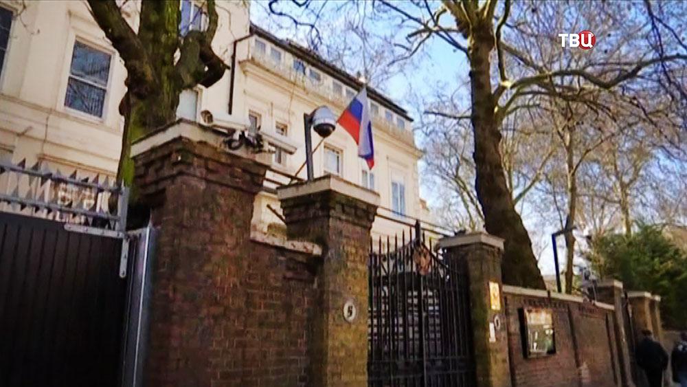 Посольство России в Великобритании