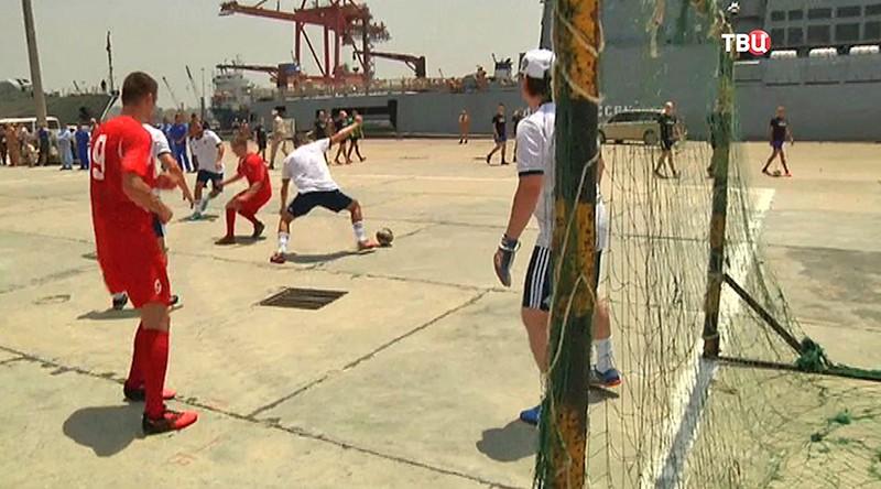 Звезды российского футбола на территории военно-морской базы в Тартусе в Сирии