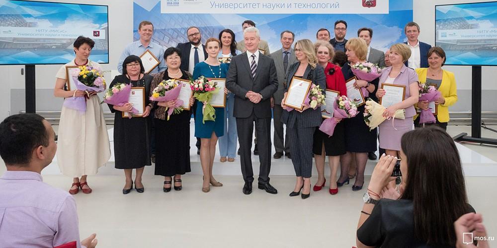 Сергей Собянин во время поздравления Московского института стали и сплавов с юбилеем