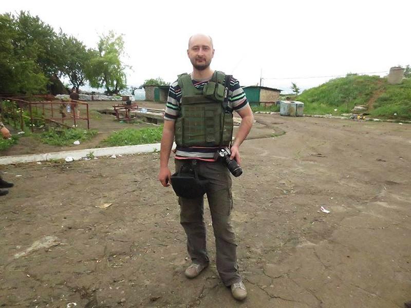 Журналист Аркадий Бабченко