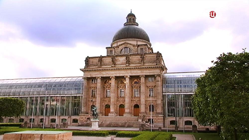 Баварская Государственная Канцелярия в Мюнхене
