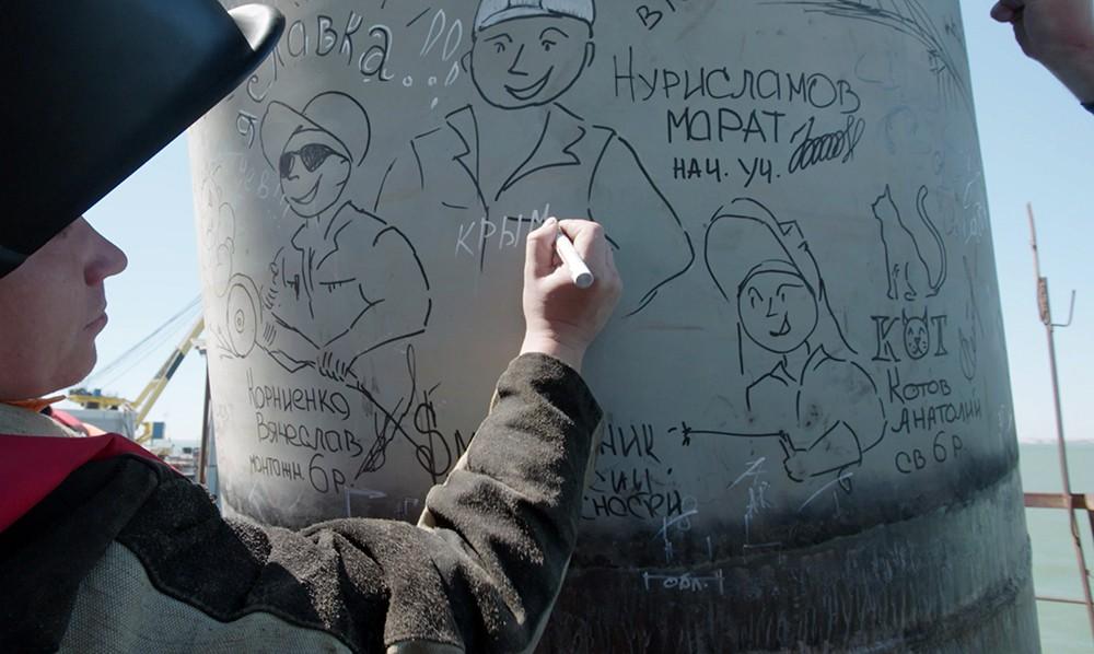 """Строительство """"Крымского моста"""""""