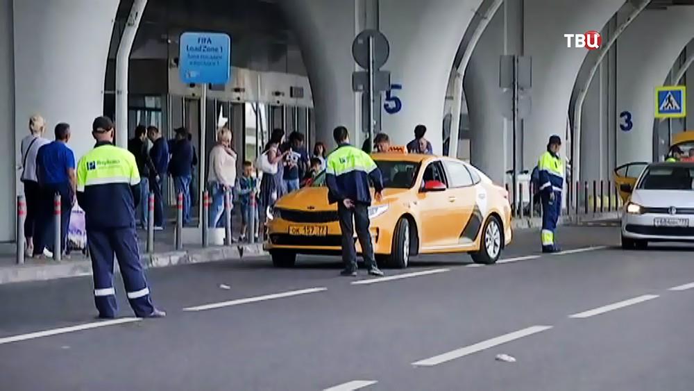 """Такси  в аэропорту """"Внуково"""""""