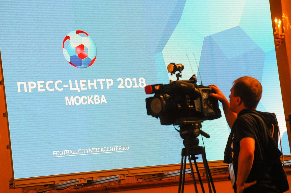Работа пресс-центра чемпионата мира по футболу FIFA 2018