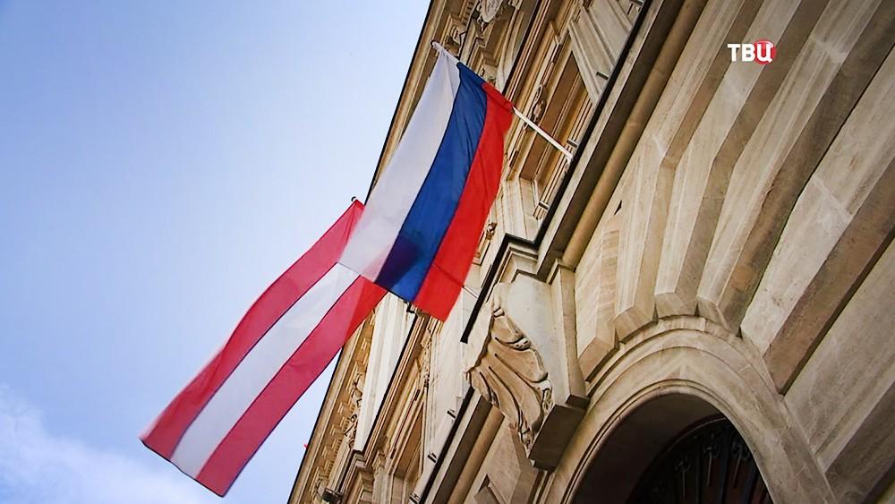 Флаги России и Австрии
