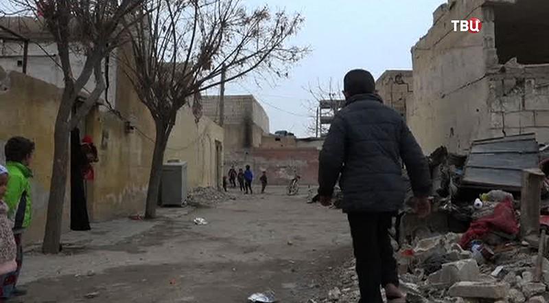 Жители в Сирии