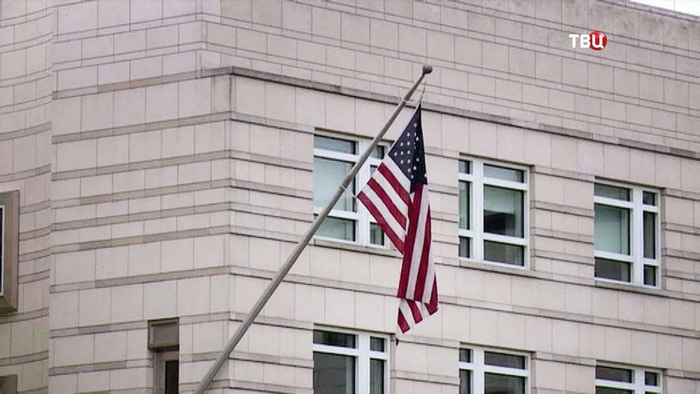 Посольство США в Германии