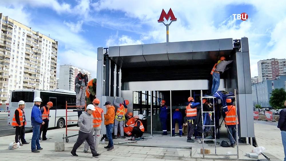 Строительство вестибюля метро