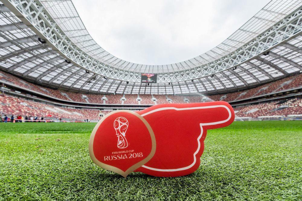 """Подготовка стадиона """"Лужники"""" к проведению ЧМ-2018"""