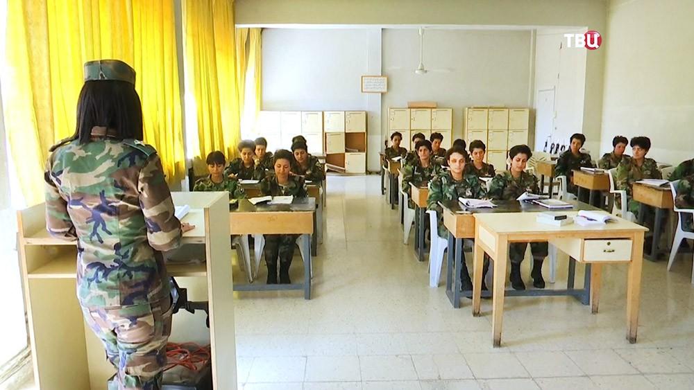 Сирийский военный университет