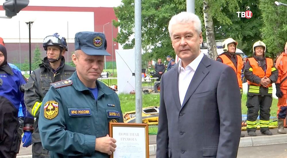 Сергей Собянин награждает сотрудников МЧС России