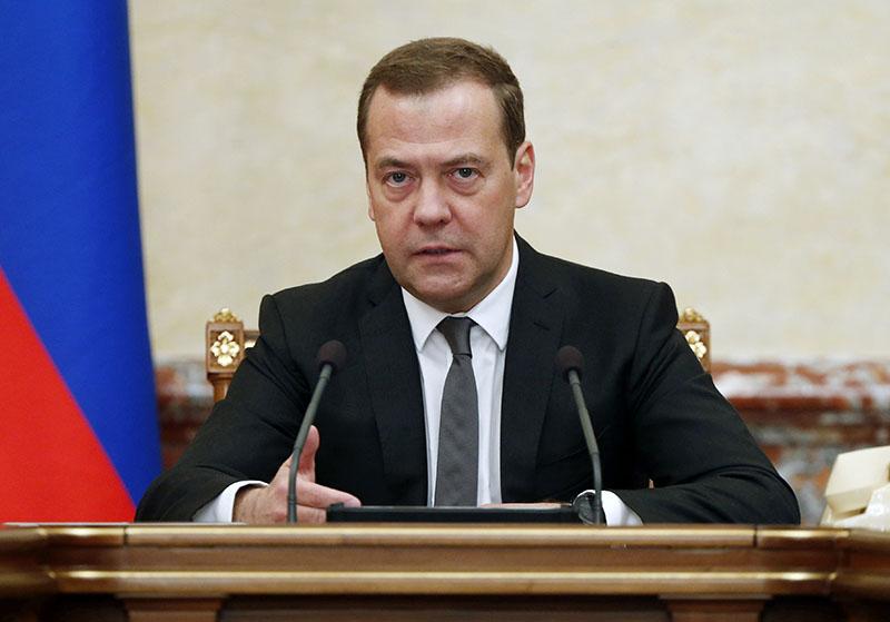 Дмитрий Медведев проводит совещание с членами кабинета министров России