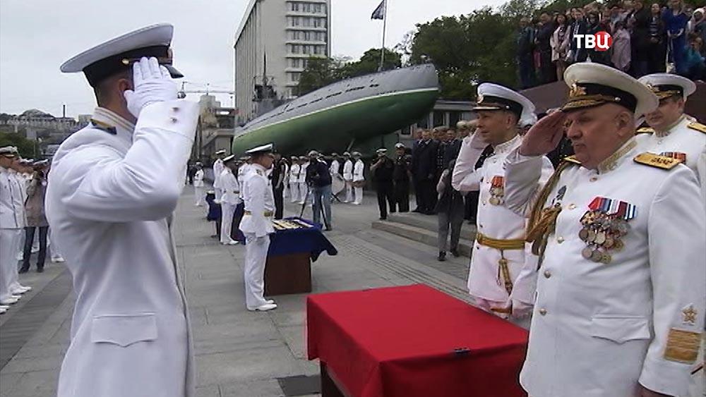 Церемония выпуска Тихоокеанского военно-морского института