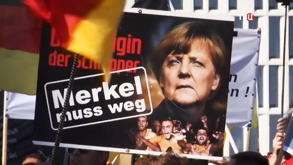 Митингпротив политики Ангелы Меркель
