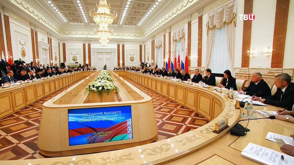 Заседание Высшего Госсовета Союзного государства