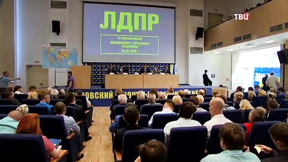 Заседание партии ЛДПР