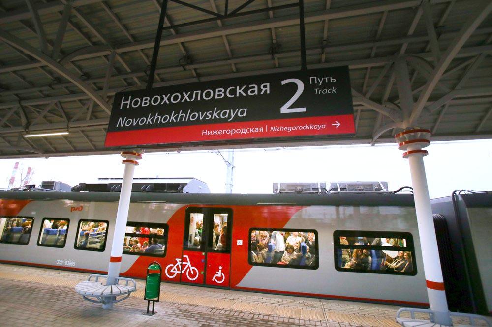 "Станция ""Новохохловская"" МЦК"