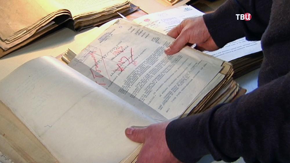 Архивные документы начала Великой отечественной войны ВОВ