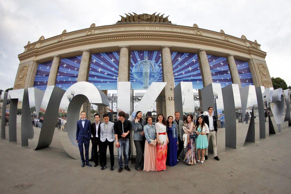 Выпускники в Парке им. Горького