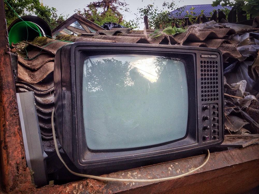 Старый телевизор