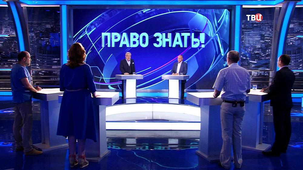 """Александр Аузан в студии программы """"Право знать!"""""""