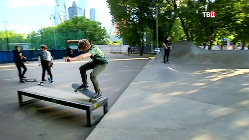 Площадка для скейтбординга