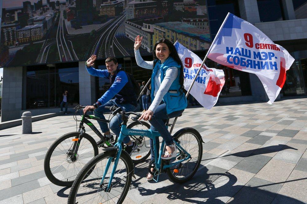 Велозабег в поддержку кандидатуры Сергея Собянина на выборах