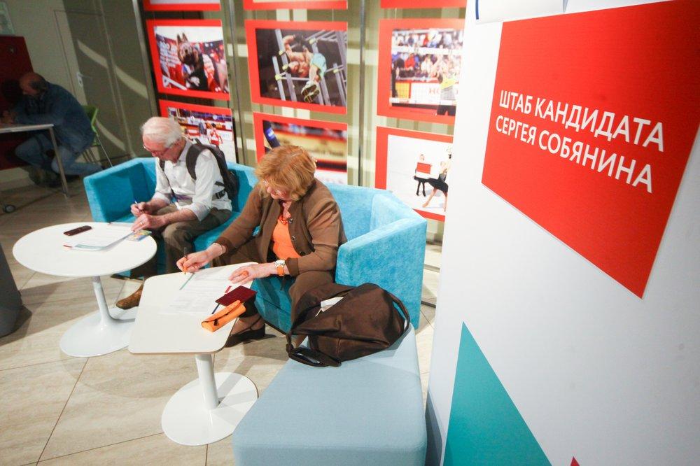 Работа избирательного штаба Сергея Собянина