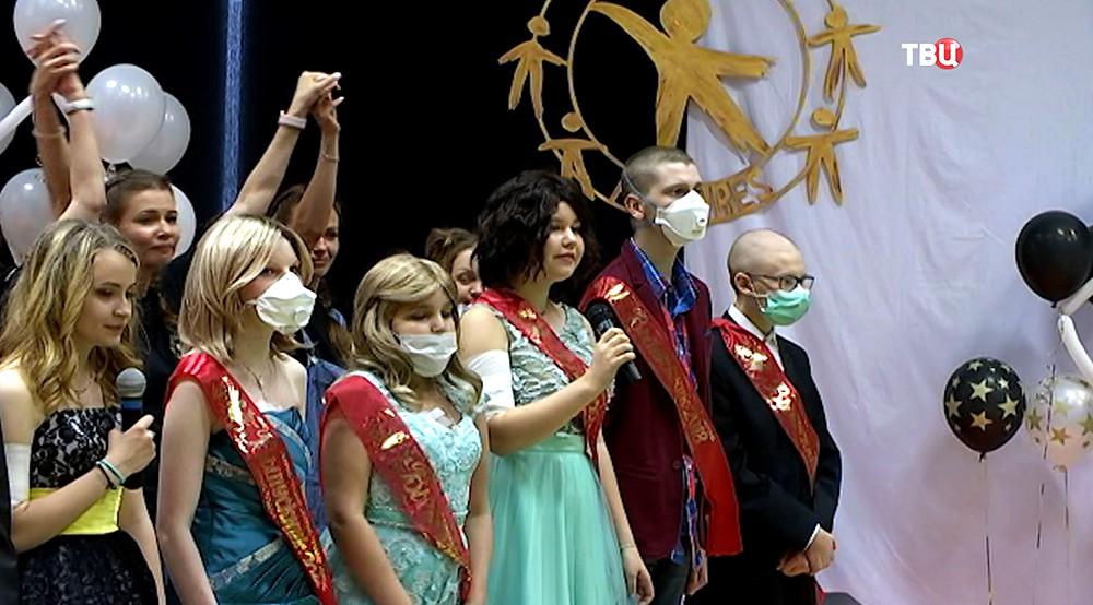 Выпускной в Центре детской гематологии им. Рогачёва
