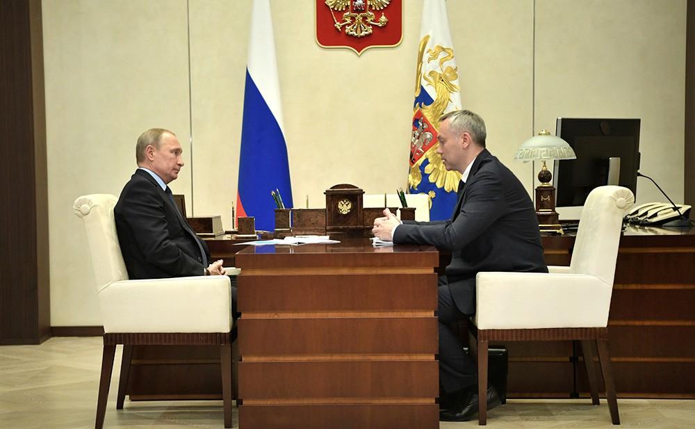Президент России Владимир Путин и врио губернатора Новосибирской области Андрей Травников